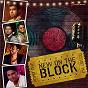 Compilation New on the block avec Vaikom Vijayalakshmi / Vivek / Mervin / Aaradhana Sivakarthikeyan / Sivakarthikeyan...