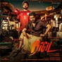 Album Bigil (original motion picture soundtrack) de A.R. Rahman