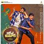 Compilation College kumar (telugu) (original motion picture soundtrack) avec Sathya Prakash / Nakul Abhyankar / Anurag Kulkarni / A H Kaashif / Pavan...