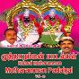 Compilation Kulasai mutharamman mutharamman padalgal, vol.1 avec Hema / Karumari Karna / Pushpavanam Kuppusamy / Prabhakar