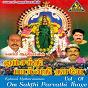 Compilation Kulasai mutharamman om sakthi parvathi thaye, vol. 1 avec Hema / Prabhakar / Karumari Karna / Veeramani
