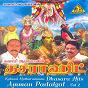 Compilation Kulasai mutharamman dhasara hits amman padalgal, vol. 2 avec Harini / Karumari Karna, Krithiga / Karumari Karna / Harini, Krithiga / Pushpavanam Kuppusamy...