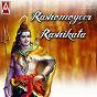 Album Rudraksham de P Jayachandran / Unni Menon / Manù