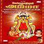 Compilation Melmaruvathur amma bhakthi padalkal avec Radhika / Shakthi Priya / Sivachandran / Shakthi Deva / Vettrithasan...