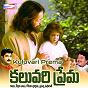 Compilation Kuluvari prema avec Gopika Poornima / Usharaj / Prasanna Rao / Ramu