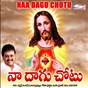 Compilation Naa dagu chotu avec Gopika Poornima / S P Balasubrahmanyam / Lalita Sagari / Gopika Poornima, Murali / Prabhakar