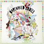 Album Barenaked ladies are men de Barenaked Ladies