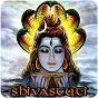 Compilation Shivastuti avec Ram / Shastry Brothers / Vijayalakshmi / Ramakrishna Bhat / V. L. Sharma