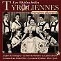 Compilation Les 50 plus belles tyroliennes (versions chantées) avec Cherry Kobler / Andréany / Edgard Detrait / Kiliz / Debant...