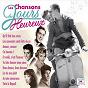 Compilation Les chansons des jours heureux avec Charly Bailly / Les Compagnons de la Chanson / Tohama / Jacques Pills / Claude Sylvain...