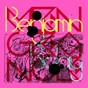 Album Vengeance de Benjamin Biolay