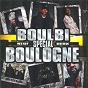 Compilation Boulbi neuf deux spécial boulogne avec Moebius / Beat de Boul / Move'Z' Lang / Nysay / Boulogne Bizness...