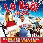 Compilation Le noël des kids avec Florabelle Et la Mushroom Familly / Bébé Lilly / Tipoto / Kidtonik / Toobo...