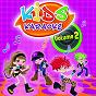 Album Kids karaoké, vol. 2 de Le Meilleur des Tubes En Karaoke