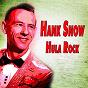 Album Hank snow hula rock (hula rock) de Hank Snow / Hank Snow, Chat Atkins