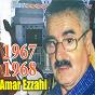 Album Ah ya el aadra (1967-1968) de Amar Ezzahi