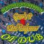 Album Heavyweight champion of dub (gussie P VS mad professor) de Gussie P / Mad Professor
