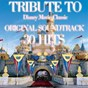 Compilation Tribute to disney movie classic original soundtrack collection (30 hits) avec Betty Noyes / The Dwarves / Larry Morey / Adriana Caselotti / Harry Stockwell...
