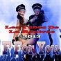Compilation F for You (Les Tubes De La Rentrée 2013) avec Andy Ramirez / Mr Yz / Cyriaque / Aiden Brice / As Sky's...