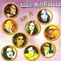 Compilation Selselat al aghani adhahabiya, vol. 1 avec Mohamed Abdel Wahab / Sabah Fakhri / Faiza Ahmed / Fairouz / Farid el Atrache...