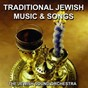 Album Traditional jewish music and songs de The Jewish Sound Orchestra
