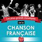 Compilation Les plus grands classiques de la chanson française (by chante france) avec Peter Knight & Son Orchestre / Johnny Hallyday / Charles Aznavour / Paul Mauriat / Claude François...