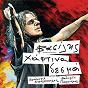 Album Xartina desma de Vassilis Papakonstadinou