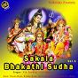 Compilation Sakala bhakathi sudha, vol. 1 avec Kala / Sandhya / Nagveni / Vaani / Sudha...