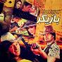 Album Bazigar (original motion picture soundtrack) de Tony / Avon Shafiq