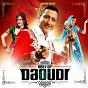 Album Best of Daoudi (Chaâbi Marocain) de Daoudi
