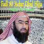 Album Fadl al 'achar dhul hijja (quran) de Nabil Al Awadi