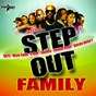 Compilation Step out family avec Saa'Turn / Man X / Krys / Misié Sadik / Datcha Dollar'Z...