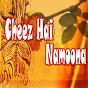 Album Cheez hai namoona de Raj