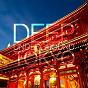 Compilation Deep underground tokyo avec The Fissure / Steven Pine / Allan Murray / Broadway Corona / Bob Stevens...