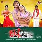 Album Katte (original motion picture soundtrack) de S A Rajkumar