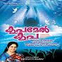 Compilation Kripamel kripa avec Subha / Kester / Binoy Chacko / Elizabeth Raju / Wilson Piravom...