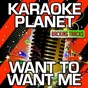 Album Want to want me (karaoke version) (originally performed by jason derulo) de A-Type Player