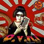 Compilation O.v.n.i., vol. 7 avec Kaayaas / Kipi Vibration / Amp Swamp / Neokontrol / Angry Luna...
