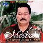 Album Mabrouk aalik el bac de Karim Mosbahi