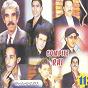 Compilation Compile raï, vol. 11: spécial dj avec Boutaïba Sghir / Cheb Hassan / Cheb Sid Ahmed / Hasni Junior / Cheb Abed...