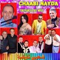 Compilation Chaabi Nayda avec Daoudi / Ahouzar / Saïd Senhaji / Tahour / Adil el Miloudi...