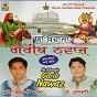 Album Ya khwaja garib nawaz (original motion picture soundtrack) de K. Kuldeep / Ghulla Sarhale Wala / Roshan Saidowal