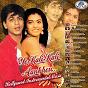 Compilation Ye kali kali aankhen (instrumental) avec Bosco / Joseph Monsarate / Manohari Singh / Jeetendra Thakur / Chandrakant L....