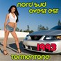 Album Nord sud ovest est (tormentone 1993) de High School Music Band