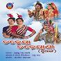 Album Chadeya chadhyani de MIX