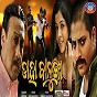 Album Daha balunga (original motion picture soundtrack) de Abhijit Majumdar