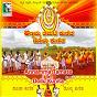 Compilation Annamma tamate & dolu kunita, PT. 1 (instrumental) avec Peters / Calab / Shieyan / Dicky / Marshal