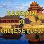 Album Essential of chinese music de Fly3project