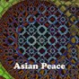 Album Asian peace de Tranquil Music Sound of Nature / Asian Zen Spa Music Meditation / Zen Music Garden / Massage Therapy Music