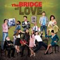 Compilation The bridge of love avec Liana / Vladimir Barkhoyan / Sona Rubenyan / Ani Lupe / Ara Torosyan...